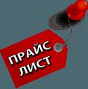 Компьютерщик Новокуйбышевска